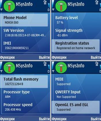 NSysInfo is a Symbian OS system utility which shows full information about smart-phone, such as firmware version, IMEI, signal strength, battery level, memory amount, processor and screen types,  lists all supported features, saving smart-phone system information into file for reference.