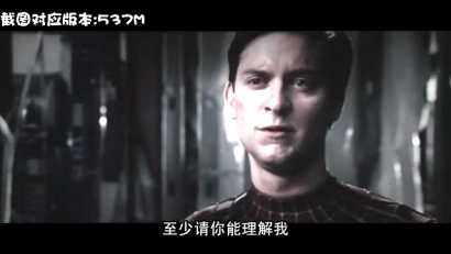 Spiderman 3 screen-capture featured Peter Parker casted by Tobey Maguire