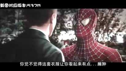 Spiderman 3 - Peter Parker looks fatty than he suppose in his red spiderman costume
