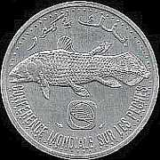 The statue of Coelacanth printed on special purpose coin.