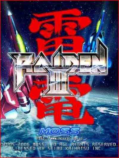 Screenshot of the real classic Raiden-III arcade game for Windows.