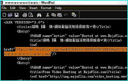 Locate the URL of streaming video format ended with AVI, WMV, MPEG, MPG, MP4, ASF, etc inside the ASX text file.