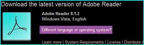 Download Adobe Reader 8.1.2 for different OS and language