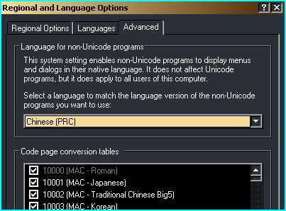 Windows XP SP3 allows users to change system locale to another language to support non-Unicode programs.