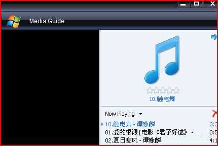 Windows Media Player in XP SP3 ables to display Chinese song titles properly, after setting System Locale to Chinese (PRC).