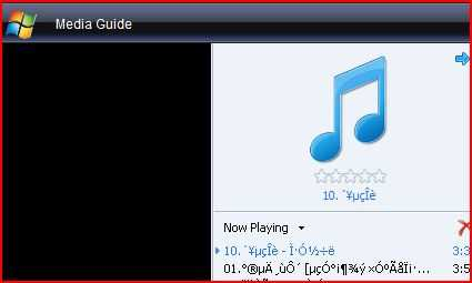 Windows Media Player couldn\'t display Chinese characters properly in English version of XP SP3