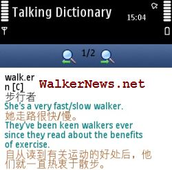 Symbian S60 5th Edition freeware - Cambridge Talking Dictionary.