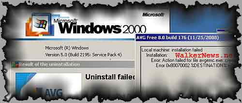 Error seen when uninstall AVG antivirus free edition in Windows 2000.
