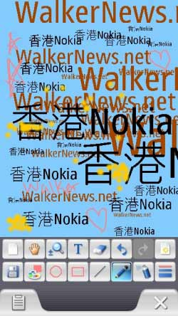 Nokia 5800 freeware, Paint Pad of Zensis, makes the Nokia touchsceen phone to function as tablet device to draw at wish.