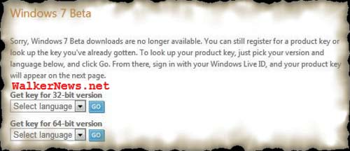 Request for a free Windows 7 Beta product key.