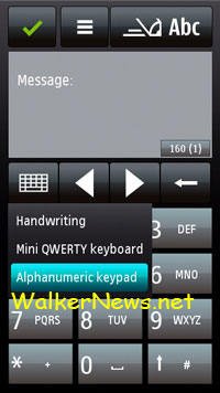 How to enable full screen qwerty keyboard after upgrade Nokia 5800 firmware to v40.0.005?