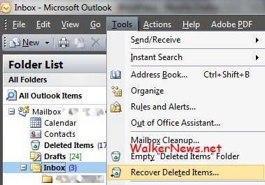 How to use MS Outlook 2007 to recover or undelete emails of Exchange server.
