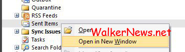 Open multiple Outlook 2007 at a time to easily access different folders.