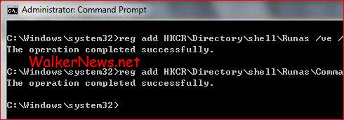 Using command line tool to make change in Windows Registry.