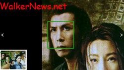 How to use the Nokia Photo Browser face detection feature?
