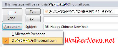 Choose different account to send or reply email in Outlook 2007.