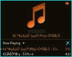 What to render non-Unicode Chinese characters of song titles in Windows Media Player of Windows Vista