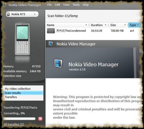 Nokia Video Manager is a value added software used to convert video file to high definition mp4 movie for playback on selected Nokia smart phone models.