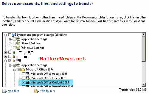 Use Windows Easy Transfer to export Outlook 2007 application settings only to export Exchange email account.